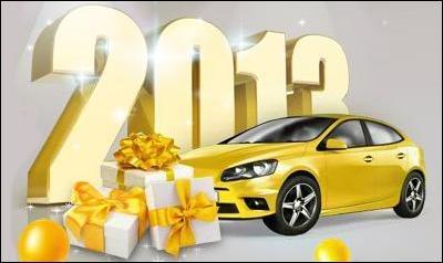 Vakıfbank Yeni Yıla Özel 0 Km Otomobil Kredisi Kampanyası